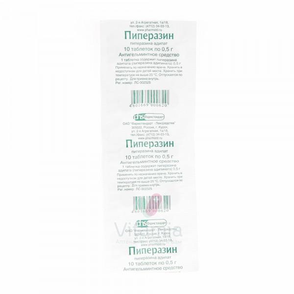 Пиперазин в таблетках животным